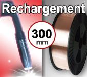 Bobine de fil ACIER SPECIAL RECHARGEMENT - Diamètre 300 mm