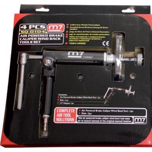 repousse piston pneumatique 4 pieces m7. Black Bedroom Furniture Sets. Home Design Ideas